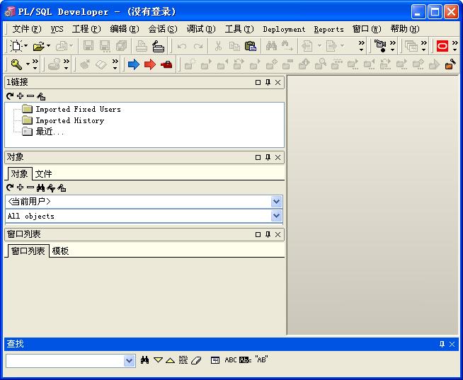 plsql developer中文特别版 v10.0.3.1701 汉化版