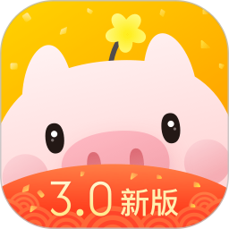 花筑旅行app