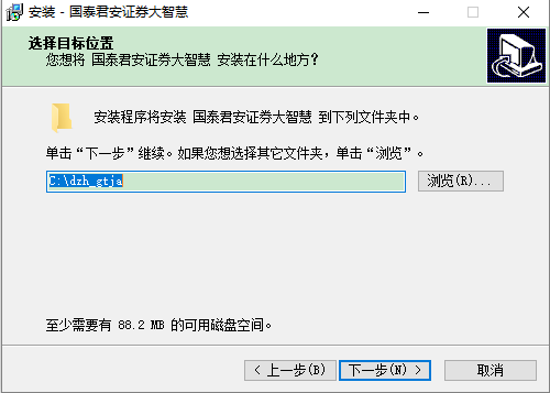 国泰君安大智慧电脑最新版本 v9.45 官方版