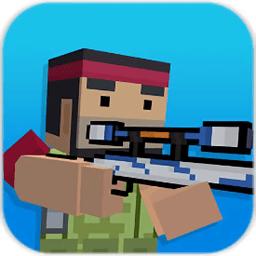块状射击中文版v4.8.0 安卓