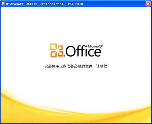 ppt2010版电脑版下载