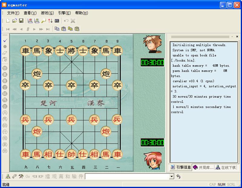 象棋奇兵官方版 v6.0 电脑版