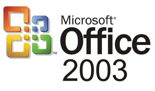 office2003完整破解版 免费版
