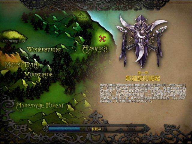 魔兽争霸3 1.24e中文版 v1.24e 电脑版