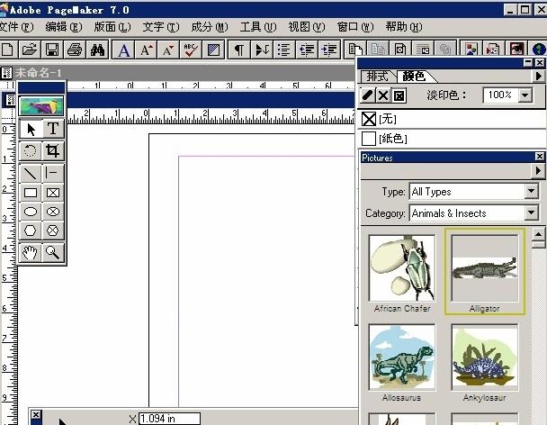 adobe pagemaker中文版 v7.0 ��X版