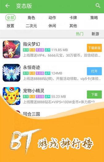 最笨游戏盒手机版 v2.3.6 安卓最新版