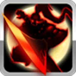 疾风剑圣游戏