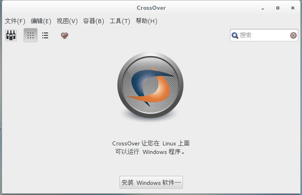crossover linux破解版
