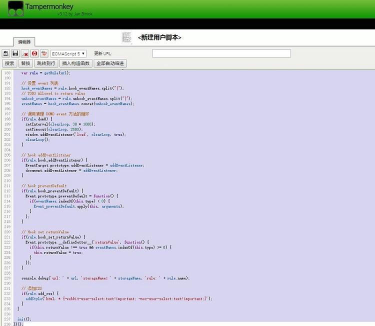 �W�限制解除工具�G色版 ��X版