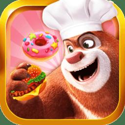 熊出没美食餐厅官方版v1.0.