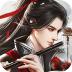 顺网游戏平台唐门六道 v2.4.4 安卓版