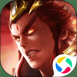 真武传手游v1.0.0 安卓版