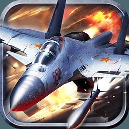 空战之王游戏
