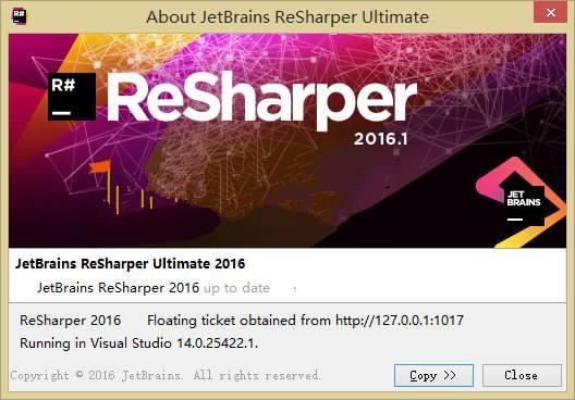 resharper2019破解版