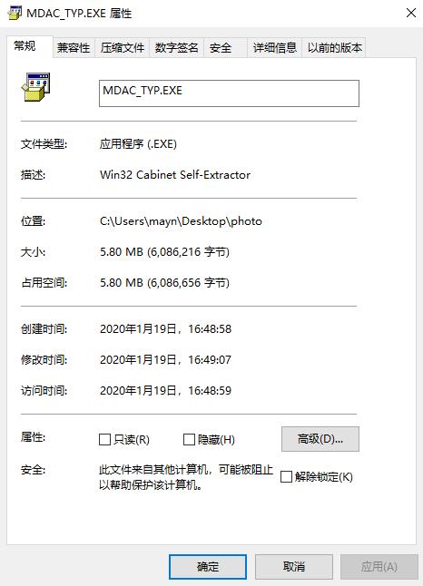 microsoft data access components�件 v2.8 最新版