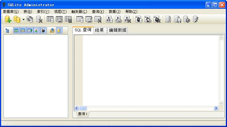 sqlite编辑器中文版(sqlite administrator) 电脑版