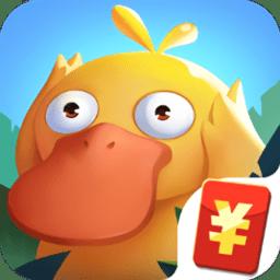 疯狂合体鸭手游v1.0.0 安卓版