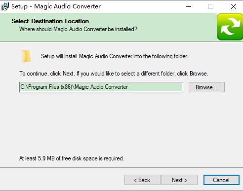 magic audio converter电脑版 最新版
