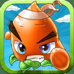愤怒的蔬菜游戏 v1.0 安卓版