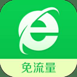 360浏览器免流版v8.2.0.114 安卓版