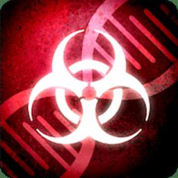 pc版瘟疫公司