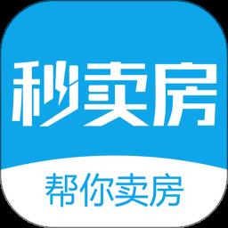 秒卖房appv1.5.9 安卓版