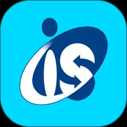 IS智慧平台app