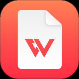 超级简历手机版v3.1.5 安卓版