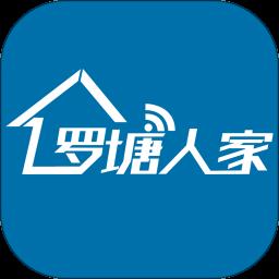 罗塘人家论坛app