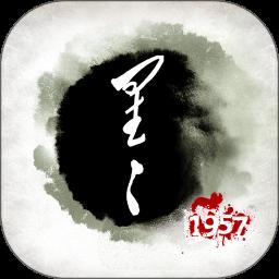 星星�刊手�C版v1.2.8 安卓