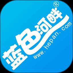 蓝色河畔app