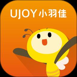 小羽佳家政app