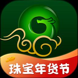 翡翠王朝appv7.4.0 安卓版