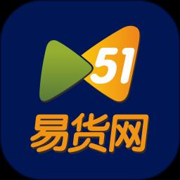 51易��Wappv2.8.8 安卓版