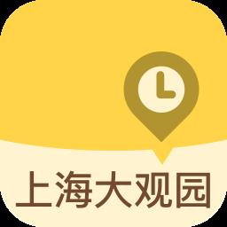 上海大�^�@appv1.2.2 安卓版