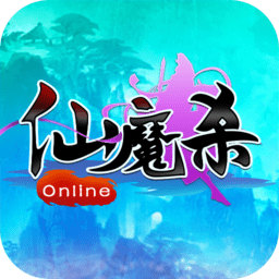 仙魔杀九游客户端 v1.7.13 安卓版