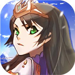 骑士与契约九游版 v2.0.28 安卓版