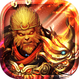 皇室西游游戏v1.0.0 安卓版