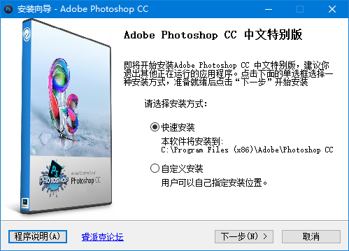 photoshop cc2017无序列号破解版 绿色版