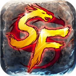 天天sf手游v1.1.0 安卓版