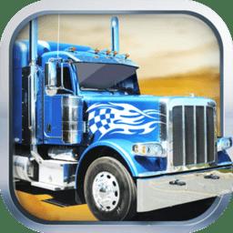 卡车运货手游v1.0.1 安卓版