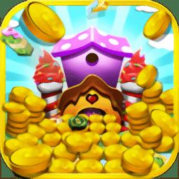糖果奇乐堡无限金币版 v1.1.4 安卓版