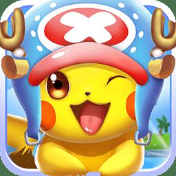 宠物精灵游戏v1.5.0 安卓版