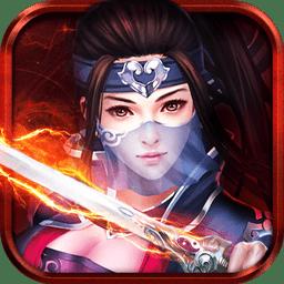 武神修仙传手游v1.0.1 安卓