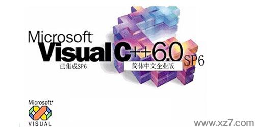Microsoft Visual C++官方下载-vc6.0中文版-vc6.0绿色版下载