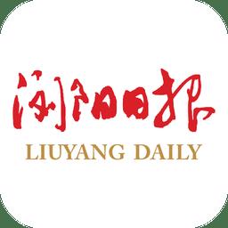 浏阳日报电子版