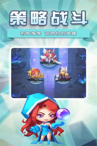 塔防纪元游戏 v2.0 安卓版