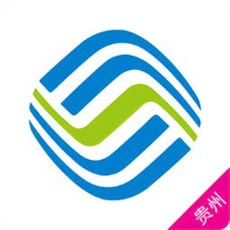 贵州移动10086客户端
