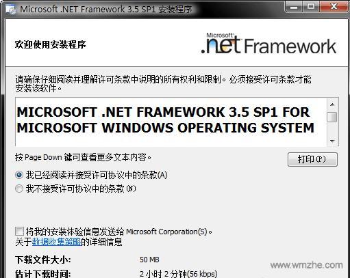 .net framework�x�版