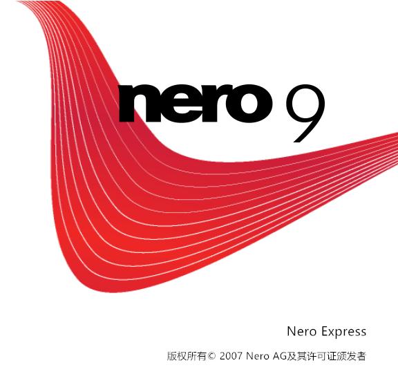 nero9简体中文版 v9.4.26.2 最新版